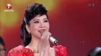 歌曲《点赞中国》孙浩 王红涛 03