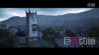 巨蟹三维动画-古建筑及旅游地产动画-水墨古镇