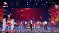 魔术《过年添彩节节高》王禹 17