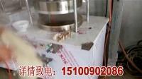 全自动烙饼机多少钱一台,潍坊自动单饼机价格 厂家