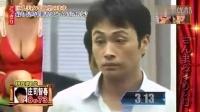【小九吧】日本搞笑综艺节目,电梯口大胸长腿美女考验艺人好色度