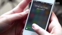 来听听区别!iOS 8.3 测试版中 Siri 语音进一步改善