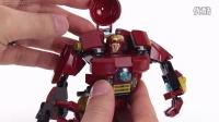 [积木砖家]乐高76031 LEGO Marvel Super Heroes The Hulk Buster Smash review! set