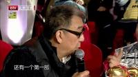 北京卫视春节联欢晚会 2015 《大西洋底来的人》38