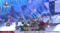 东方卫视春节联欢晚会 2015 《月圆花好》高博文 解燕 32