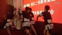 常州香江娱乐周年庆典