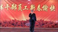 2015年绿鑫集团边湾农场春晩