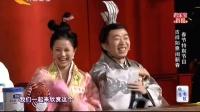 吉祥如意闹新春 中华好诗词第三季 20150221