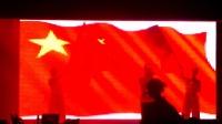 辰东--五星红旗