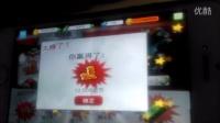 视频: 僵尸坞 无限免费老虎机!!!