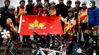 通州五二七单车俱乐部 骑行 QQ群252455316