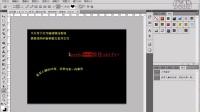 [PS]Photoshop文字跟随路径教程【云散】