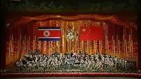中国人民解放军军乐团访朝演出