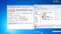 破解软件激活码注册码教程