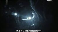 2012-06-09《怪谈·异秀战》第10集--大埔松仔园猛鬼橋碟仙賭局