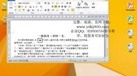 CAD教学 AutoCAD教程 CAD工程 CAD入门 CAD建筑设计 CAD教程