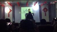 山东省济宁市建筑设计研究院春节联欢晚会 员工搞笑雷人舞蹈 烂苹果 小苹果 最炫