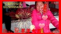 视频: 龙海制作~外甥女~侄女~QQ2909954262