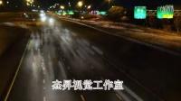 车辆霓虹高清视频素材1080p延时摄影AE模板片头