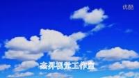 蓝天白云素材气势飘过高清视频素材1080p延时摄影AE模板片头3