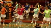 014小苹果 团体操  广场舞 舞蹈教材