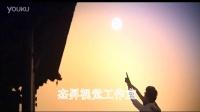 山西旅游宣传片风景父女登鹤雀楼古建筑高清实拍视频素材1080p