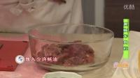 《欢喜厨房》黑椒牛肉粒