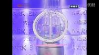 视频: 本港台直播赛马会201523期开奖结果视频香港六合彩24