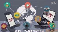 借贷撮合app飞贷的flash动画创意广告(花木马mg动画)