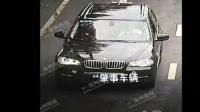 监控实拍:宝马女司机 温州街头斑马线上撞人致1死1伤 肇事逃逸