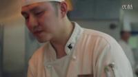 上海JW万豪酒店聋人厨师