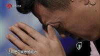 最强大脑20150227刘健挑战三维空间挪移成功(上) 高清