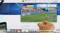搜狐新闻客户端射门游戏