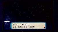 【阿蛋实况】口袋妖怪omega红宝石 娱乐实况 第二十一期