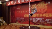 【湖南康祺.羽飞国际健身学院】2014年周均导师在康祺健身年会上的钢管舞表演 SIS001最新福利网址相关视频