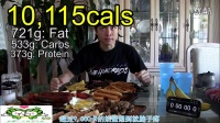 《神经老外什么都吃》之帅锅老外一顿爆掉10斤英式早餐,什么都有,炸薯条、鱼块、吐司、香肠、培根爽翻翻@小瓜