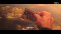 《澳门风云2》插曲《停格》MV(演唱:蔡健雅)
