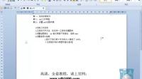 cad2012教程电子书pdf