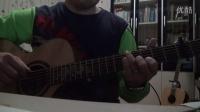 【琴友】吉他指弹《NIGHT IN SHANGHAI》(视频)