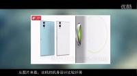 新科技评测网 锤子手机获IF设计金奖 阿里云OS概念机曝光 OPPON3双4G版将开卖
