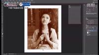 [平面设计]打造数码暗房-旧照片翻页(北大青鸟系列高清视频教程)