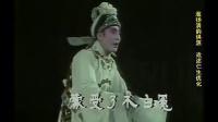 淮剧《团圆之后》全剧  星河贵族:http://www.69zw.la/jieshaoinfo/0/12.html