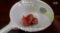 100日元.牛肉饭汉堡 @bonobos25