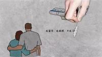 74集庐山手绘视频教程 ps手绘板教程视频入门 园林手绘教学视频