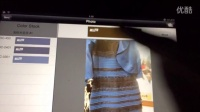 裙子到底是什么颜色?蓝黑白金之争 专业拾色软件告诉你答案