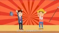 深圳市聚焦社保2015第5期
