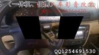 视频: 高密小鹏作业流程!QQ1254691530部分案例