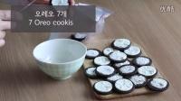 不用烤箱就能做的蛋糕-奥利奥巧克力千层蛋糕 技术交流QQ群:316833013