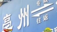 网上中药材店亳州中药材网上交易平台药都易购