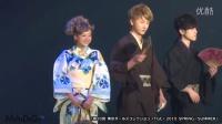AAA・西島隆弘、宇野実彩子らメンバーが浴衣でランウエー!「TGC2015 S-S」(イトーヨーカドー)